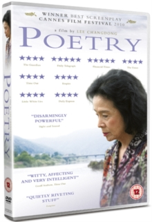 Poetry, DVD  DVD