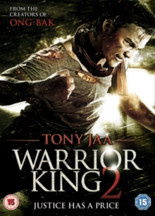 Warrior King 2, DVD  DVD