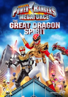 Power Rangers - Megaforce: The Great Dragon Spirit, DVD  DVD