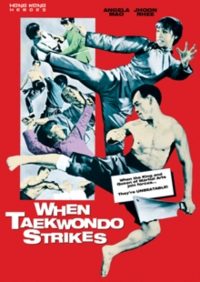 When Taekwondo Strikes, DVD  DVD