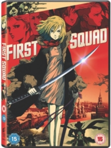 First Squad, DVD  DVD