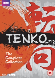 Tenko: The Complete Collection, DVD DVD