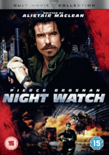 Night Watch, DVD DVD