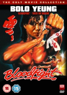 Bloodfight, DVD  DVD