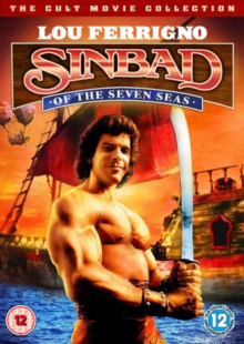 Sinbad of the Seven Seas, DVD  DVD
