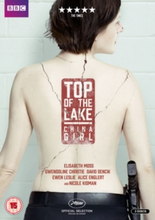 Top of the Lake: China Girl, DVD DVD