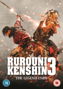 Rurouni Kenshin: The Legend Ends, DVD  DVD