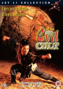 The Evil Cult, DVD DVD