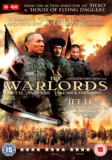 The Warlords, DVD DVD