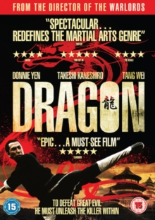 Dragon, DVD  DVD