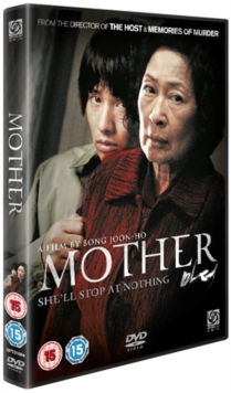 Mother, DVD  DVD