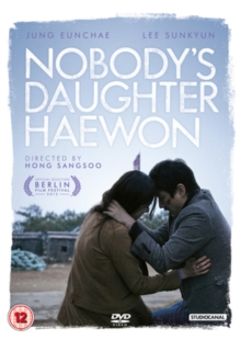 Nobody's Daughter Hae-Won, DVD  DVD