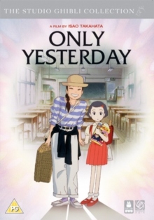 Only Yesterday (English Version), DVD DVD
