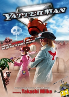 Yatterman, DVD  DVD