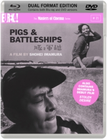 Pigs and Battleships/Stolen Desire - The Masters of Cinema Series, Blu-ray BluRay