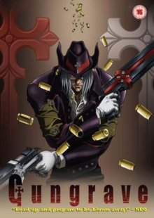 Gungrave: The Complete Collection, DVD  DVD