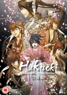 Hakuoki: Series 1 Collection, DVD  DVD