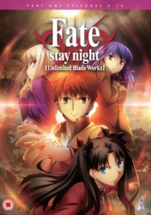 Fate/stay Night: Unlimited Blade Works - Part 1, DVD DVD