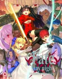 Fate/stay Night: Unlimited Blade Works - Part 2, Blu-ray BluRay