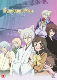 Kamisama Kiss: Season 2 Collection, DVD DVD