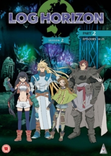 Log Horizon: Season 2 - Part 2, DVD DVD