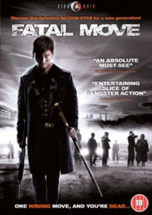 Fatal Move, DVD  DVD