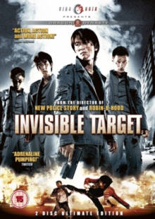 Invisible Target, DVD  DVD