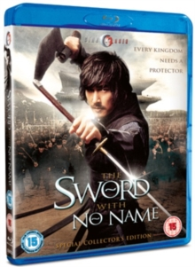 The Sword With No Name, Blu-ray BluRay