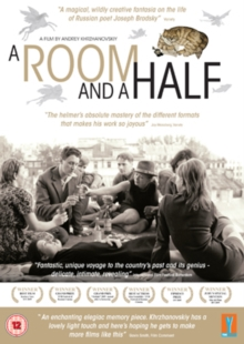 A   Room and a Half, DVD DVD