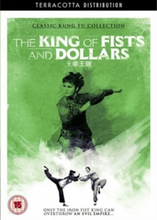 The King of Fists and Dollars, DVD DVD