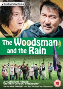 The Woodsman and the Rain, DVD DVD