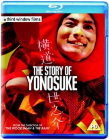 The Story of Yonosuke, Blu-ray BluRay