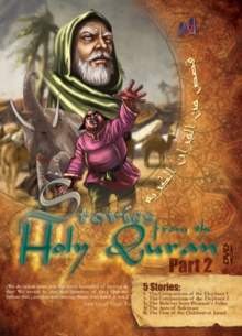 Stories from the Holy Quran: Part 2, DVD  DVD