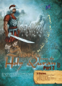 Stories from the Holy Quran: Part 3, DVD  DVD