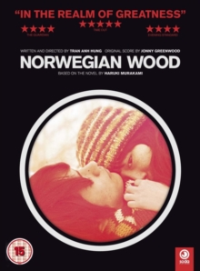 Norwegian Wood, DVD  DVD
