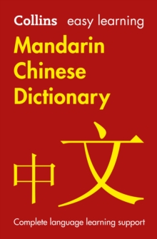 Easy Learning Mandarin Chinese Dictionary, Paperback Book