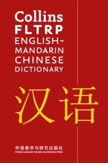 Collins FLTRP English-Mandarin Chinese Dictionary : For Advanced Learners and Professionals, Hardback Book