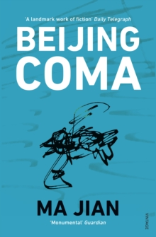 Beijing Coma, Paperback Book