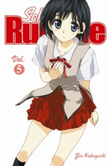 School Rumble Vol 5, Paperback Book