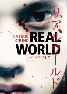 Real World, Paperback / softback Book