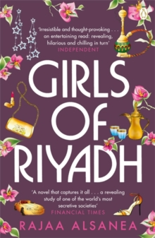 Girls of Riyadh, Paperback Book