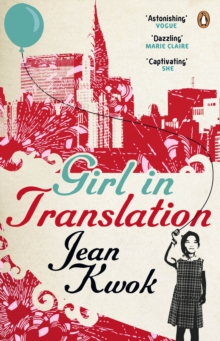 Girl in Translation, Paperback Book