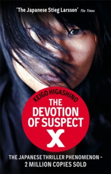 The Devotion Of Suspect X, Paperback Book