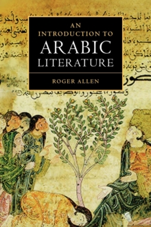 An Introduction to Arabic Literature, Paperback Book