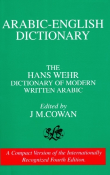 Dictionary of Modern Written Arabic: Arabic-English, Paperback Book