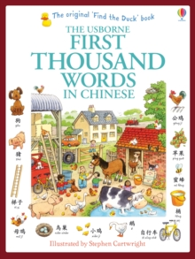 First Thousand Words in Chinese, Paperback Book