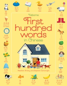First Hundred Words in Chinese, Paperback Book
