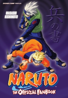 Naruto: The Official Fanbook, Paperback Book
