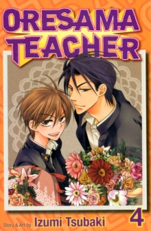 Oresama Teacher , Vol. 4, Paperback / softback Book