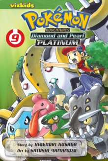 Pokemon Adventures: Diamond and Pearl/Platinum, Vol. 9, Paperback Book